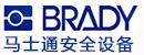 洗眼器復合式洗眼器不銹鋼洗眼器-馬士通安全設備(天津)有限公司